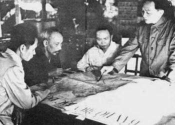 Hồ Chí Minh Lãnh tụ vĩ đại của Việt Nam tập 4