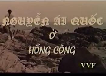 Nguyễn Ái Quốc ở Hồng Kông - phần 1