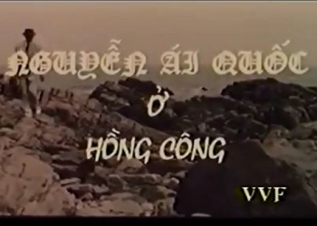 Nguyễn Ái Quốc ở Hồng Kông - phần 3
